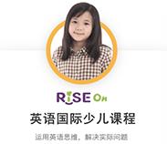 英语国际少儿课程